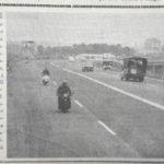 18 Giugno 1964